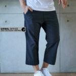 Celana Sirwal Kekinian Trendy