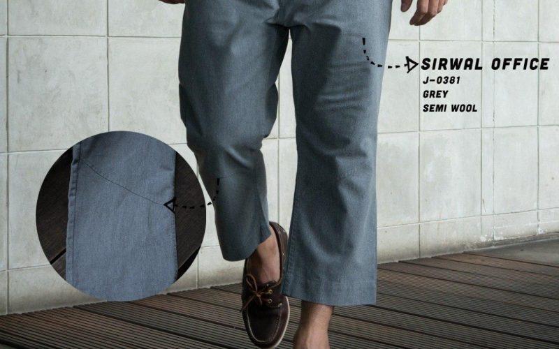 Celana Cingkrang Keren